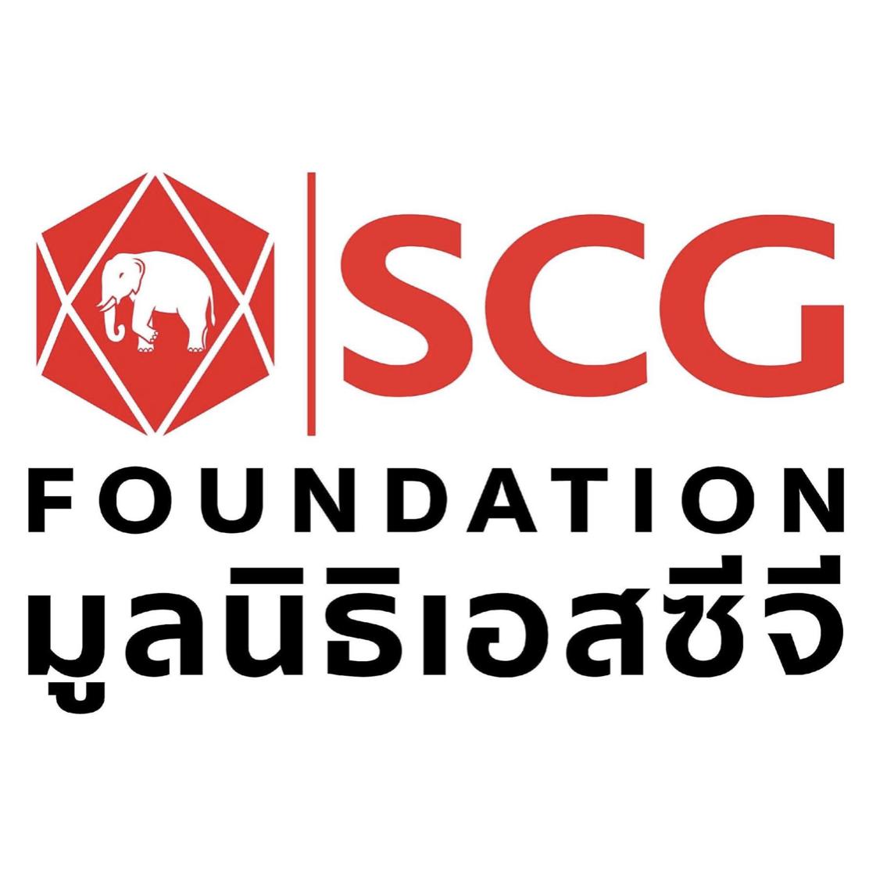 SCGF Logo Web