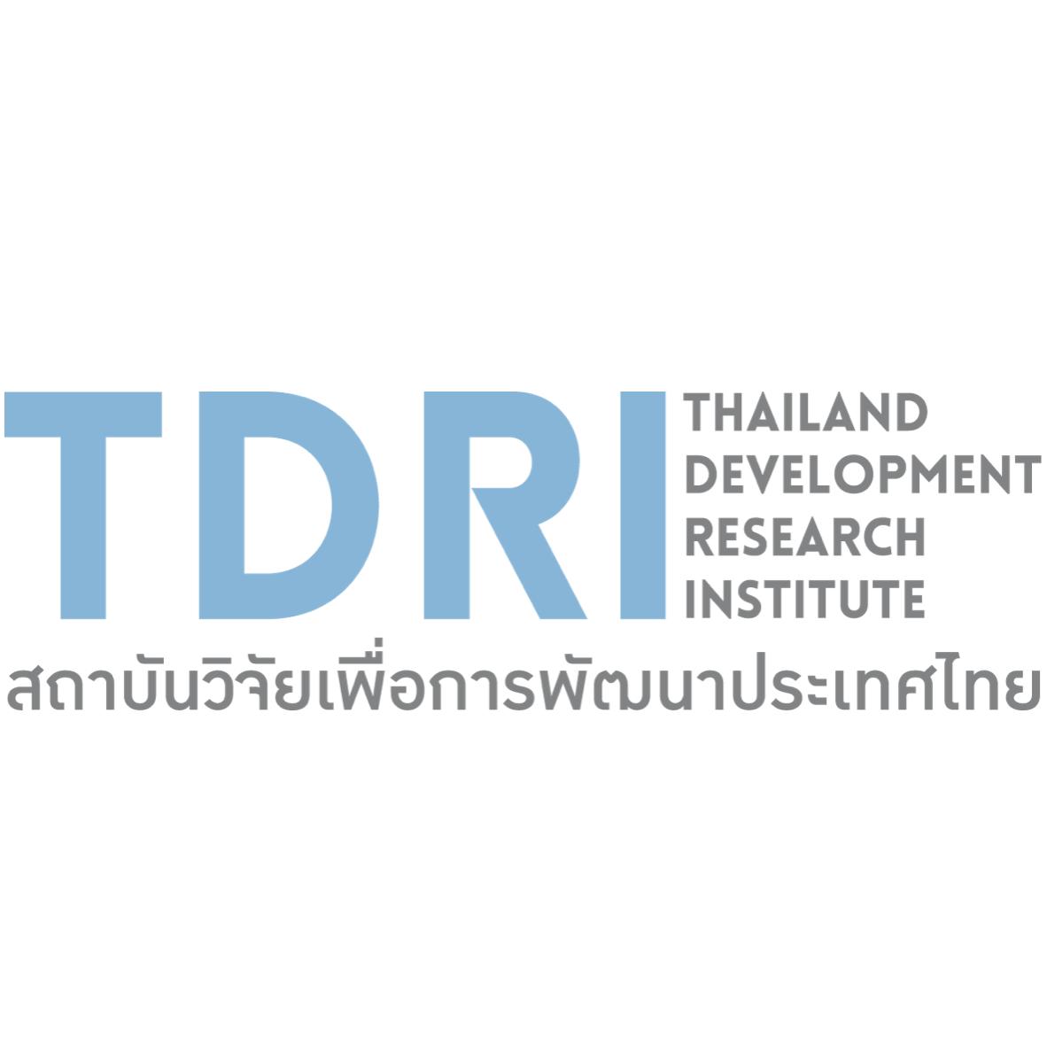 TDRI Logo